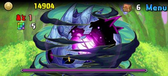 闇の蟲龍 地獄級 ボス 闇の蟲龍・ミュートコクーン