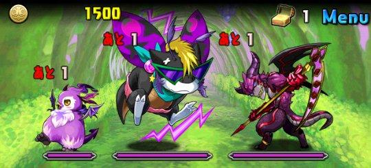 闇の蟲龍 地獄級 ノーマルモンスター