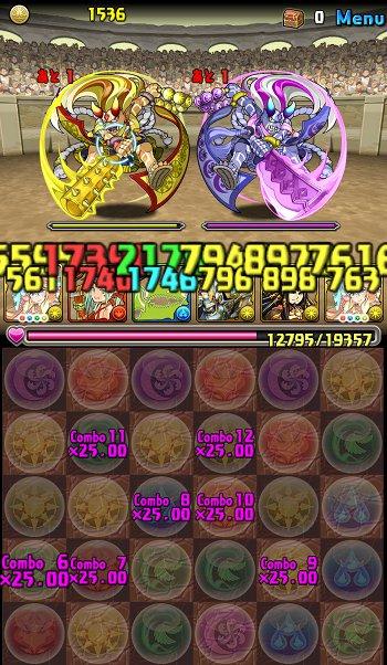 チャレンジダンジョン3 Lv6 2F 二撃目12コンボ25倍
