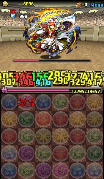 チャレンジダンジョン3 Lv6 4F 二撃目4コンボ25倍