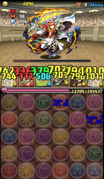 チャレンジダンジョン3 Lv6 4F 四撃目6コンボ25倍