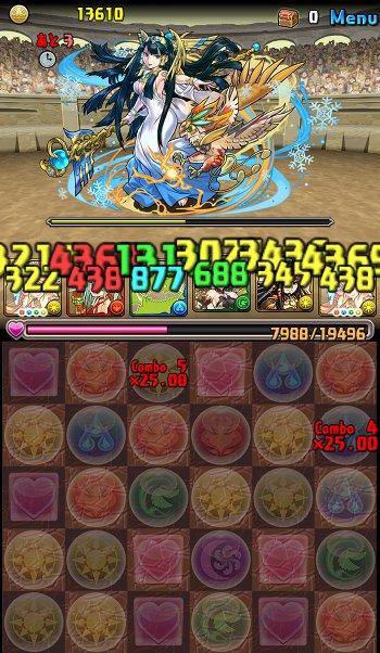 チャレンジダンジョン3 Lv7 3F 四撃目5コンボ25倍