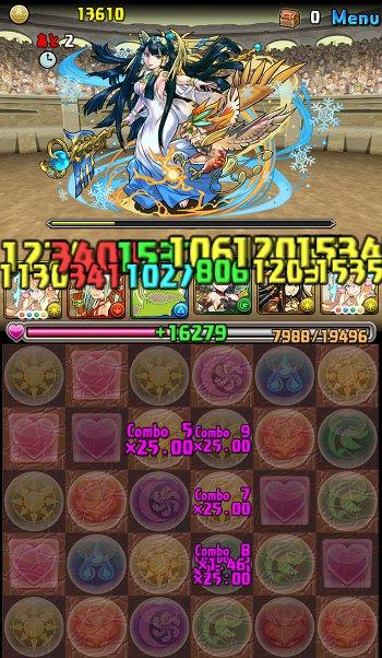 チャレンジダンジョン3 Lv7 3F 五撃目9コンボ25倍