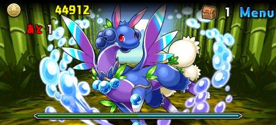 青の丼龍 超地獄級 6F 蒼天の果実・ベリードラゴン