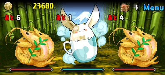 青の丼龍 超地獄級 ノーマルモンスター