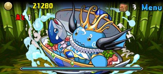 青の丼龍 超級 幻獣枠 海の丼魔・ツナドン