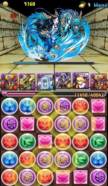 女神降臨超地獄級 4F ドロップ変化・闇