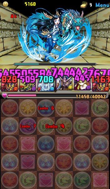 女神降臨超地獄級 4F 二撃目7コンボ12.25倍