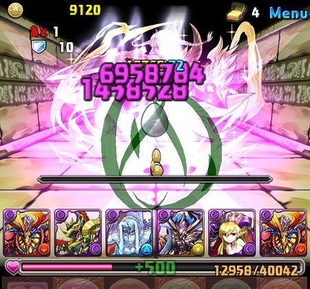 女神降臨超地獄級 ボス 白盾の女神・ヴァルキリー撃破