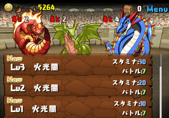 チャレンジダンジョン4 Lv1~3 攻略&ダンジョン情報