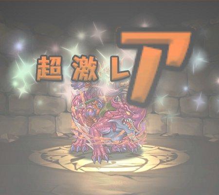 忠義神・ミニ関羽 超激レア