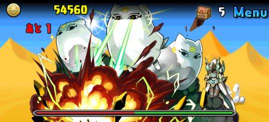 メジェドラ降臨! 超地獄級 ボス 冥穣の守護神・メジェドラ