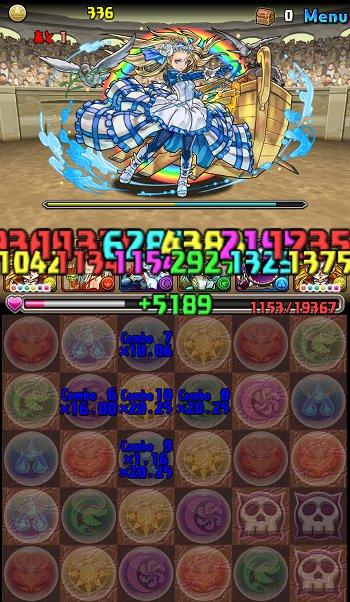 チャレンジダンジョン3 Lv8 2F 二撃目10コンボ20倍