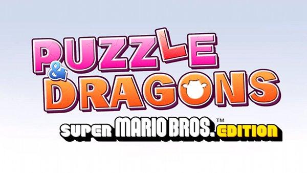 3DSソフト・マリオ版パズドラが4月29日発売!