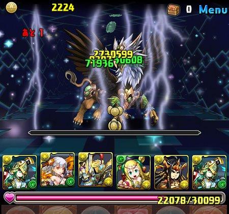 ゼウス・ディオス降臨超地獄級 2F グリフォン撃破