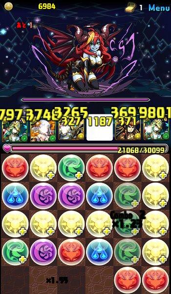 ゼウス・ディオス降臨超地獄級 4F 一撃目光4個×3