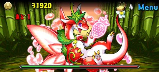 赤の丼龍 超級 6F いちごドラゴン