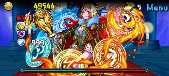 グリモワール降臨! 超地獄級 ボス 紅輪の魔導姫・テウルギア