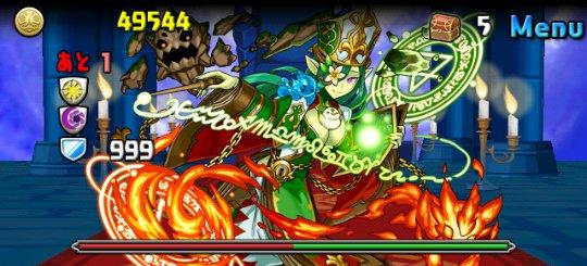 グリモワール降臨! 超地獄級 ボス 碧精の魔導姫・アルマデル