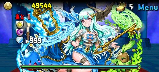 グリモワール降臨! 超地獄級 ボス 蒼刻の魔導姫・アルス=パウリナ