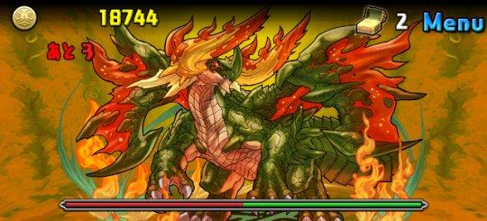 ディアゴルドス降臨! 地獄級 3F ジェネレイトアースドラゴン