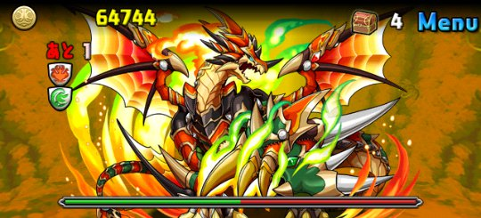 ディアゴルドス降臨! 超地獄級 5F 灼爪龍・フレアドラール