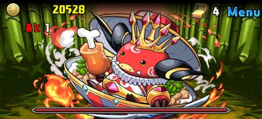 赤の丼龍 幻獣 炎の丼魔・カルドン