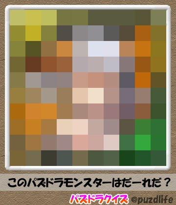 パズドラモザイククイズ29-1