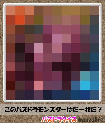 パズドラモザイククイズ29-5