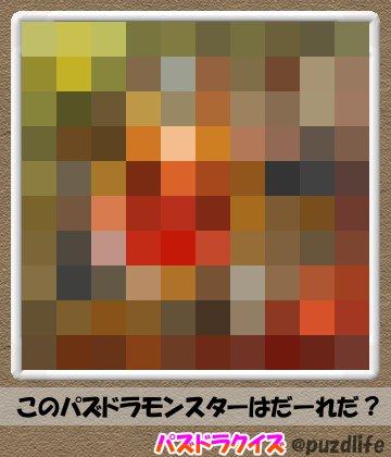 パズドラモザイククイズ29-7