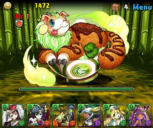 緑の丼龍【火木闇限定】