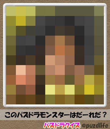 パズドラモザイククイズ30-3