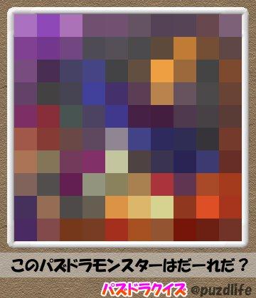 パズドラモザイククイズ30-4