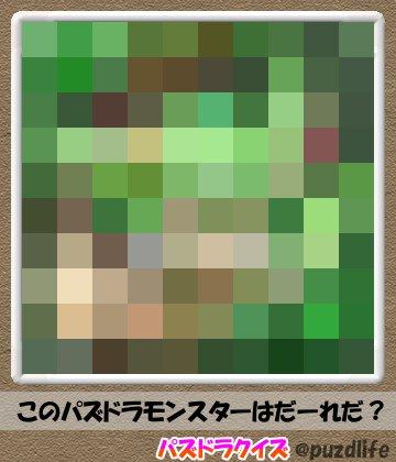 パズドラモザイククイズ30-7