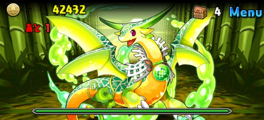 緑の丼龍 地獄級 6F 碧天の果実・メロンドラゴン