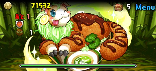 緑の丼龍 地獄級 ボス 芳醇の丼龍・カツミン