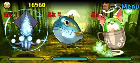 緑の丼龍 超級 ノーマルモンスター