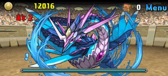 チャレンジダンジョン6 Lv4 9F 氷塊龍・デプスプレシオス