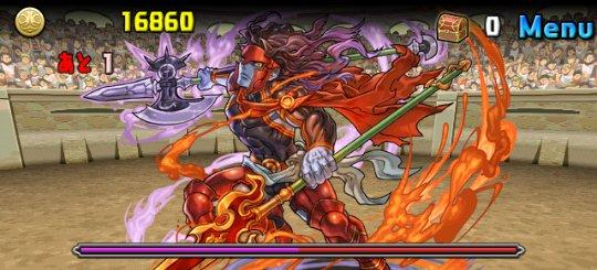チャレンジダンジョン6 Lv5 ボス 狂荒の戦軍神・アレス