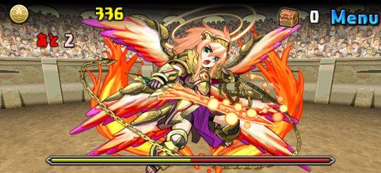 チャレンジダンジョン6 Lv8 2F 神炎の熾天使・ウリエル