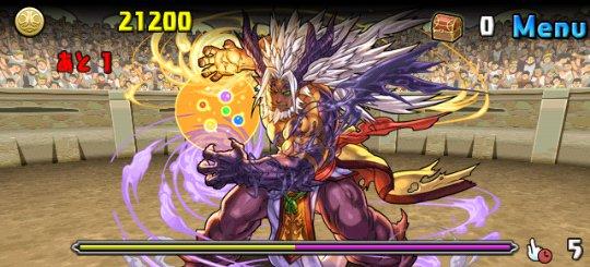 チャレンジダンジョン6 Lv9 ボス 絶冥の黄龍神・ファガン