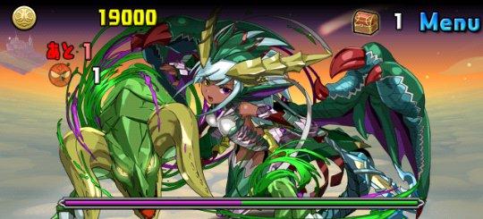 ソニア=グラン降臨! 超地獄級 4F 悠久の緑龍喚士・ソニア