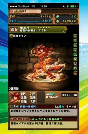 xpuzdra725_hokuto_chara_media10