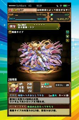 xpuzdra725_hokuto_chara_media4