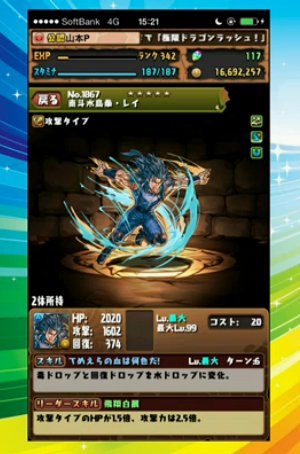 xpuzdra725_hokuto_chara_media5