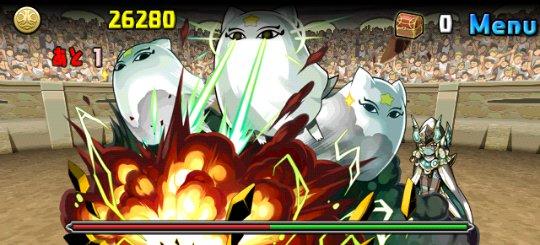 チャレンジダンジョン7 Lv7 4F 冥穣の守護神・メジェドラ