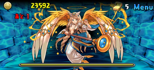裏・天上の海原 雲海の歌姫 6F 天空の使徒・エンジェル