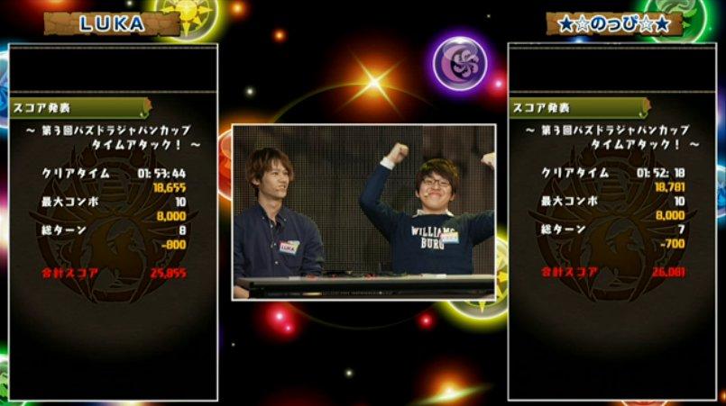 xpuzdra861_taiketsu_media6
