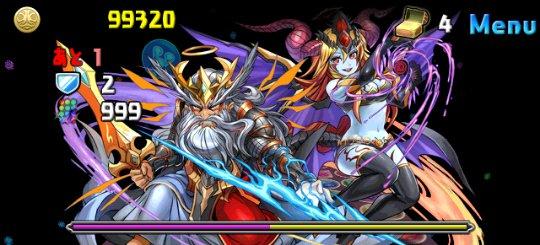 ゼウス&ヘラ降臨! 地獄級 ボス ゼウス&ヘラ