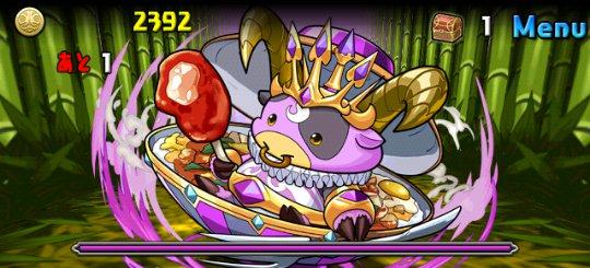 黒の丼龍 地獄級 幻獣 紫の丼魔・スキドン